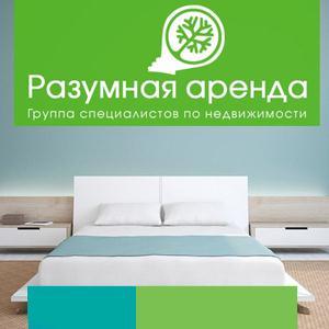 Аренда квартир и офисов Красного-на-Волге