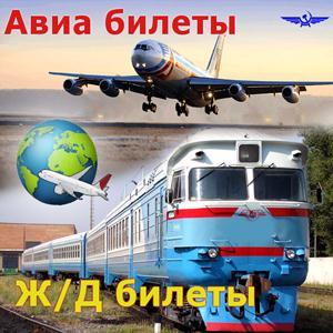 Авиа- и ж/д билеты Красного-на-Волге