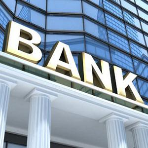 Банки Красного-на-Волге