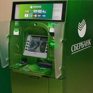 Банкоматы Красного-на-Волге