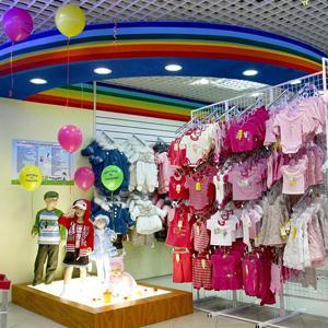 Детские магазины Красного-на-Волге