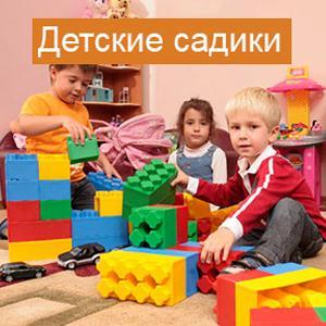Детские сады Красного-на-Волге