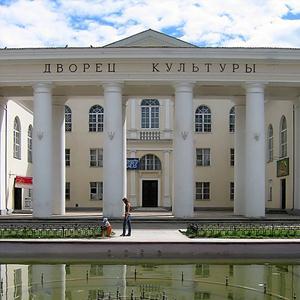 Дворцы и дома культуры Красного-на-Волге
