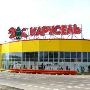 Гипермаркеты Красного-на-Волге