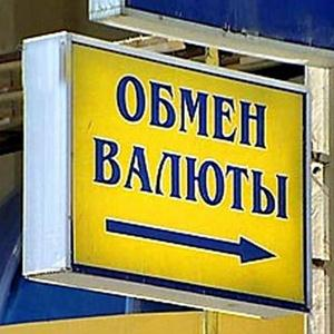 Обмен валют Красного-на-Волге