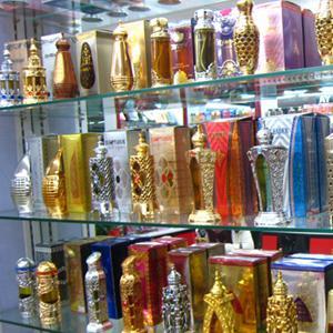 Парфюмерные магазины Красного-на-Волге