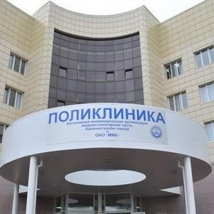 Поликлиники Красного-на-Волге
