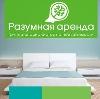 Аренда квартир и офисов в Красном-на-Волге
