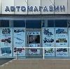 Автомагазины в Красном-на-Волге