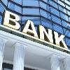 Банки в Красном-на-Волге