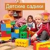 Детские сады в Красном-на-Волге