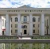 Дворцы и дома культуры в Красном-на-Волге