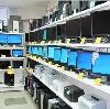 Компьютерные магазины в Красном-на-Волге