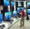 Магазины электроники в Красном-на-Волге