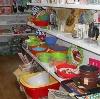 Магазины хозтоваров в Красном-на-Волге