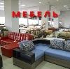 Магазины мебели в Красном-на-Волге