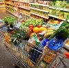 Магазины продуктов в Красном-на-Волге