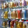 Парфюмерные магазины в Красном-на-Волге