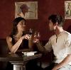 Рестораны, кафе, бары в Красном-на-Волге