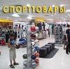 Спортивные магазины в Красном-на-Волге