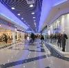 Торговые центры в Красном-на-Волге
