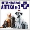 Ветеринарные аптеки в Красном-на-Волге