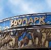 Зоопарки в Красном-на-Волге