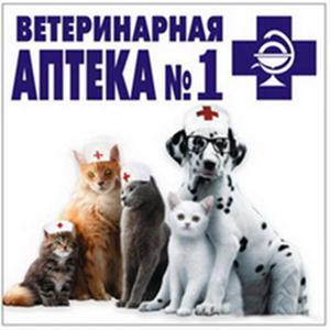 Ветеринарные аптеки Красного-на-Волге